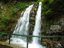 cascada Urlatoarea